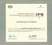 Rotary CSR Award