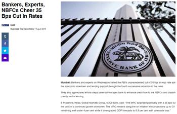 Yahoo India News